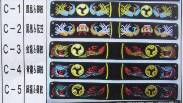 沖縄三線用 胴巻き(ティーガー)(刺繍)_画像2