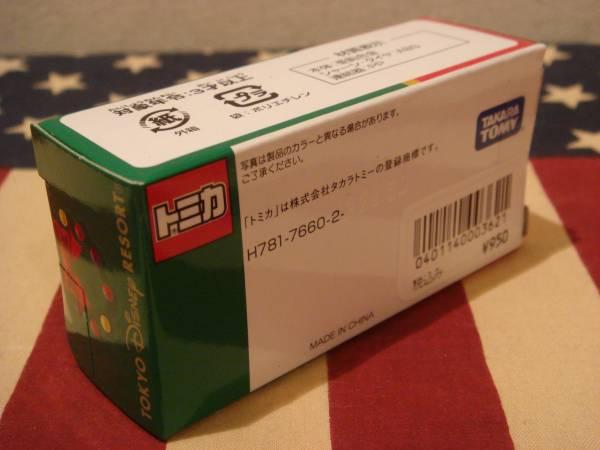 TDR ☆ ディズニートミカ ☆ 【2012 クリスマス リゾートライン】 トミカ コレクションに☆_画像3