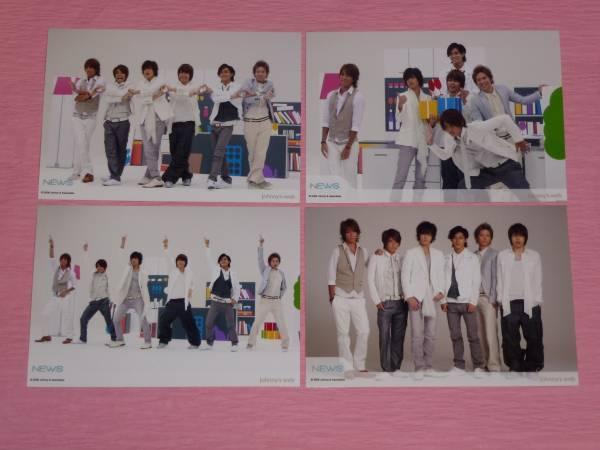 NEWS(集合)☆web限定公式写真☆2008 ③☆美品