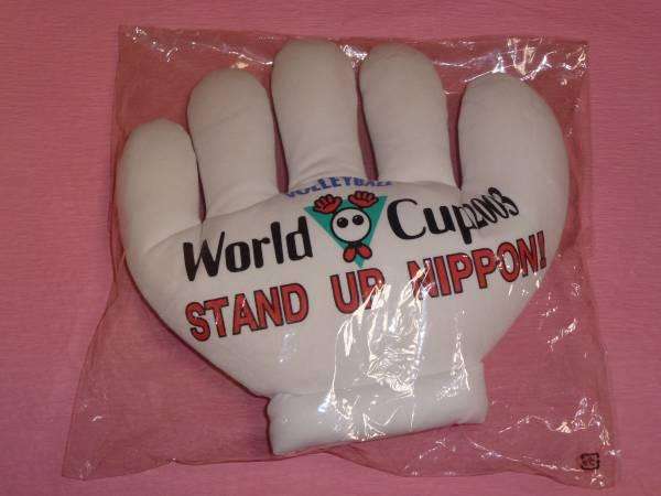 NEWS☆バレーボールWorldCup2003☆応援グッズ☆開封未使用