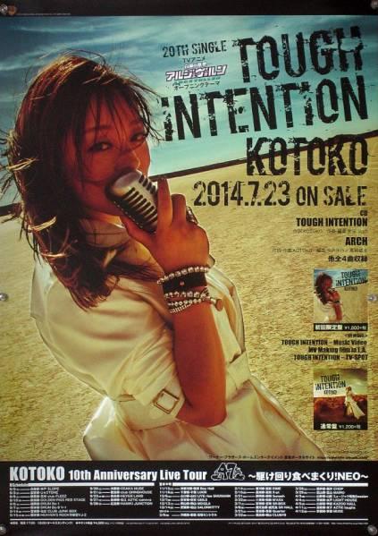 KOTOKO コトコ I've B2ポスター (1K07001)