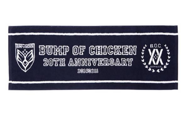 新品未開封BUMP OF CHICKEN 20th ANNIV.スポーツタオル ネイビー