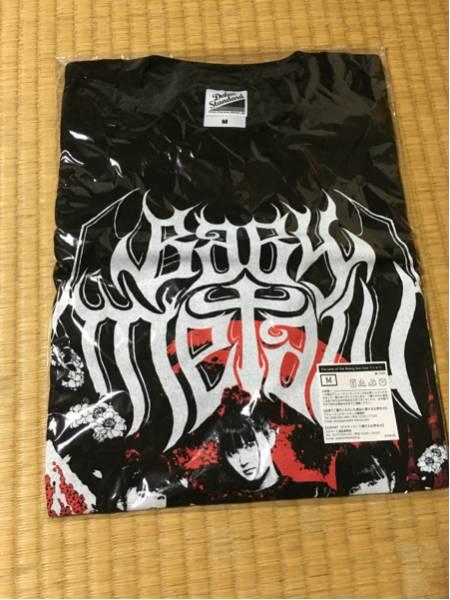 BABYMETAL 日本ツアー Tシャツ M 新品 グッズ 東京ドーム ライブグッズの画像