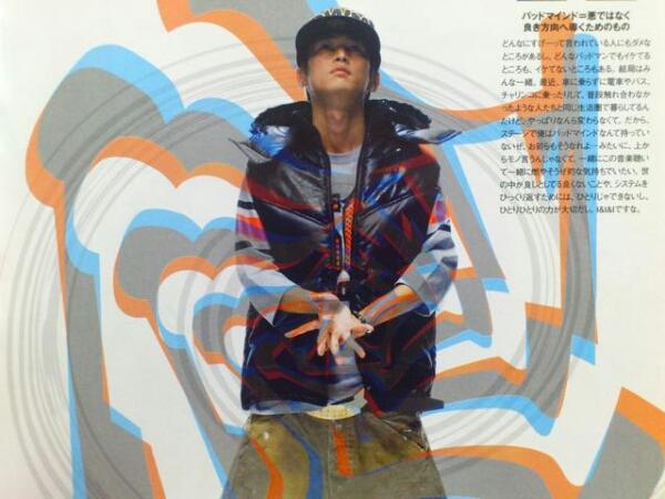 卍LINE/窪塚洋介着用:MADFOOT! 2009S/S MAD IDOLATER