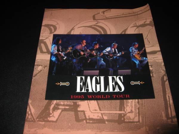 ツアーパンフ EAGLES 1995 WORLD TOUR イーグルス