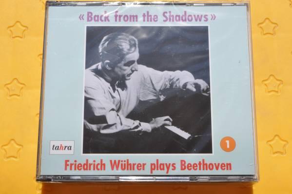 ベートーヴェン:ピアノ協奏曲/ピアノ・ソナタ第30-32番/三重協奏曲@フリードリヒ・ヴューラー/スワロフスキー/他/Tahra/4CD/未開封_画像1