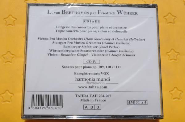 ベートーヴェン:ピアノ協奏曲/ピアノ・ソナタ第30-32番/三重協奏曲@フリードリヒ・ヴューラー/スワロフスキー/他/Tahra/4CD/未開封_画像2