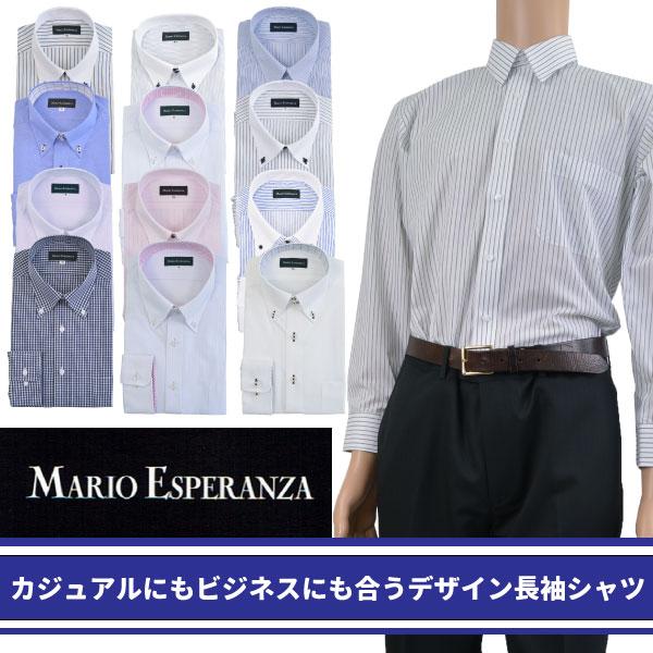 長袖 ワイシャツ Mサイズ 薄紫 オルタネートストライプ▼14 新品 ボタンダウン ドゥエボットーニ 紳士 メンズ Yシャツ おすすめ 39-82_画像2