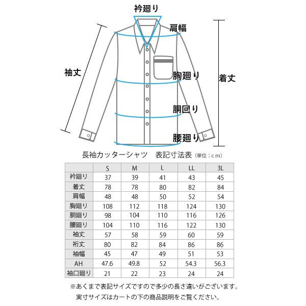 長袖 ワイシャツ Mサイズ 薄紫 オルタネートストライプ▼14 新品 ボタンダウン ドゥエボットーニ 紳士 メンズ Yシャツ おすすめ 39-82_画像3