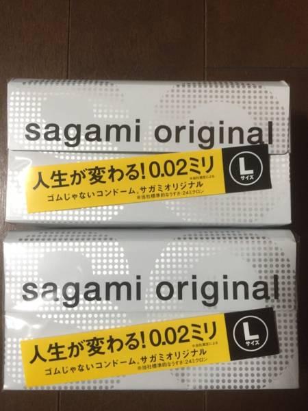 サガミオリジナルL 002 2箱 新品訳あり+選べるオマケ付