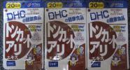 ▽新品▽DHC トンカットアリ(20粒)×3袋セット -送料等:140円~-