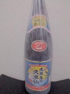 久米仙 2001年瓶詰め8年 (2018年現在26年古酒)6本検索(泡波_画像1
