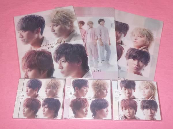 NEWS☆CD☆ヒカリノシズク盤+Touch盤+通常盤+特典クリアファイル☆新品