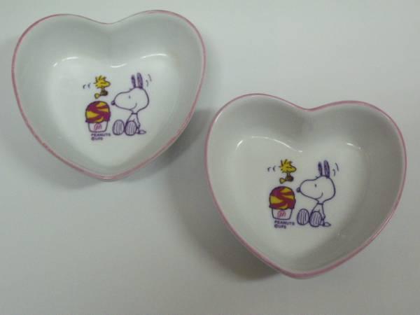 サーティワン 31 非売品◆スヌーピー◆陶器製 ハート 型 アイス ボウル 皿 2個
