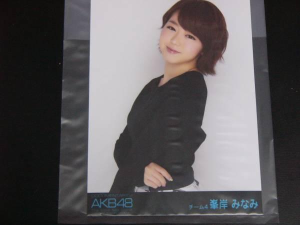 DOCUMENTARY of AKB48 エディション DVD 生写真 峯岸みなみ 黒帯 ライブ・総選挙グッズの画像