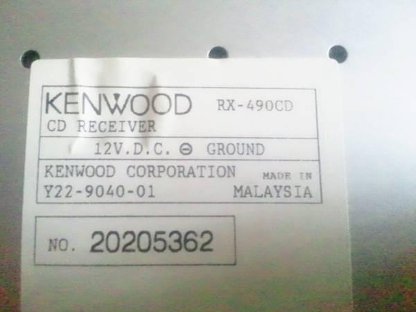 ケンウッドCDレシーバー RX-490CD 中古ジャンンク品_画像2