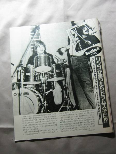 '85【リンゴスターの息子】ビートルズ ♯