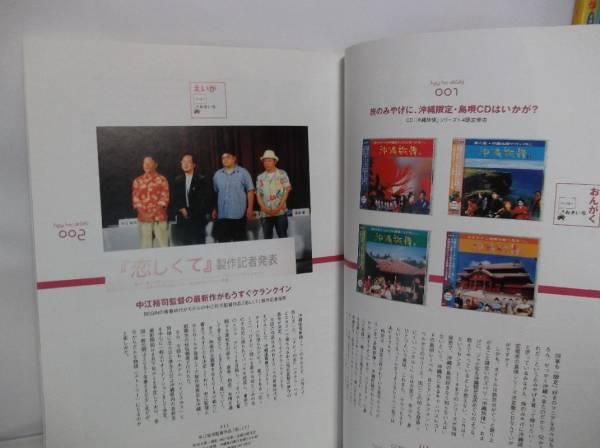 沖縄市場  Vol,13  おきなわ春の食卓_画像3