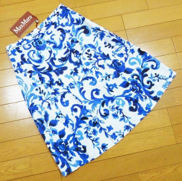 新品80%OFF マックスマーラ Max Mara デザインスカート ホワイト 38サイズ_画像1