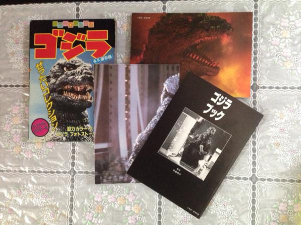貴重 永久保存版 ゴジラ 実業之日本社☆ グッズの画像