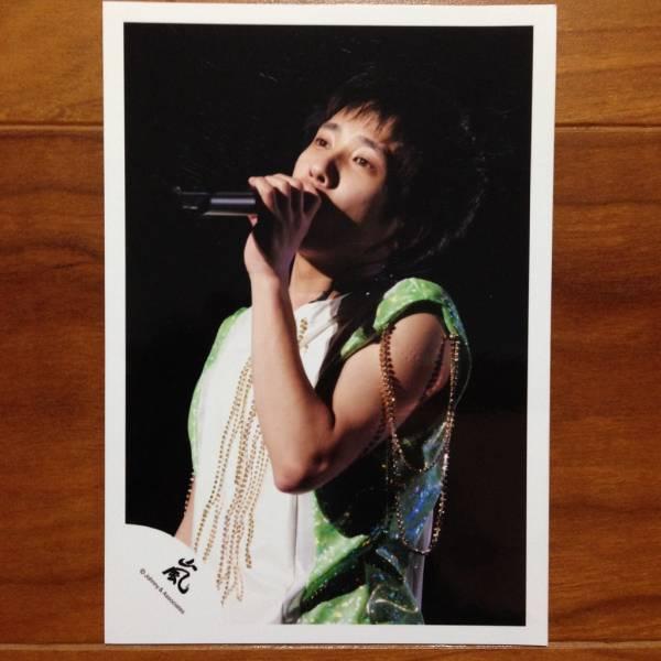 即決¥1500★嵐 公式写真 981★二宮和也 初期 ライブ 貴重 嵐ロゴ 1枚