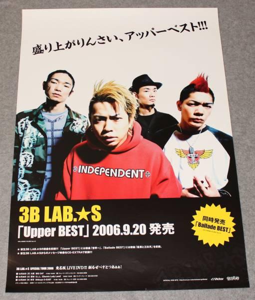 ●Ж7 告知ポスター 3B LAB.☆S/スリービーラボ [Upper Best]