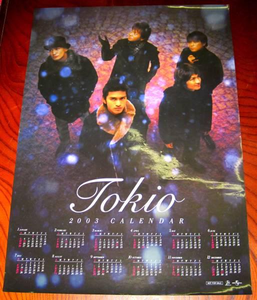 /W★TOKIO 2003年カレンダー