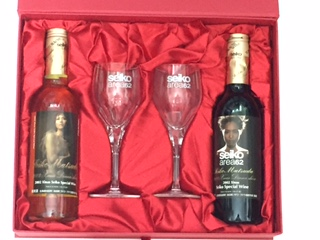 2002Xmas Seiko Spesial Wine2本セット&グラス2個セット