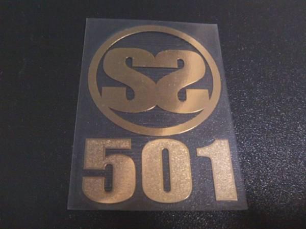 SS501 ステッカー シール ゴールド ダブルエス