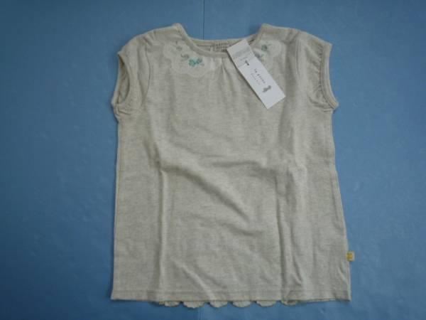 【新品・60%OFF!】■la poche biscuit■ 半袖Tシャツ 130 グレー