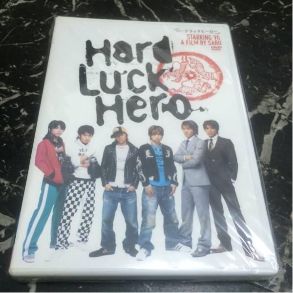ハードラックヒーロー★V6 トニセン カミセン DVD ジャニーズ コンサートグッズの画像