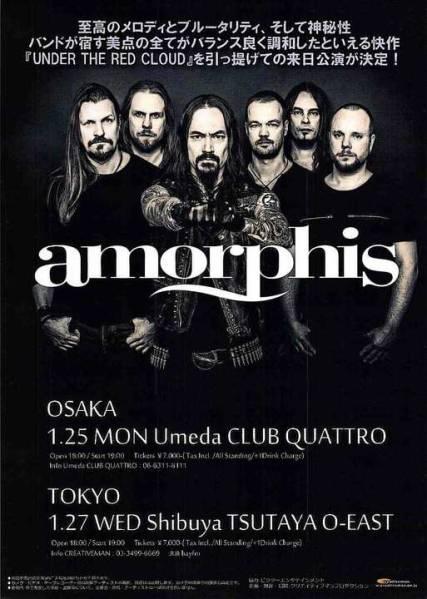 チラシ Amorphis