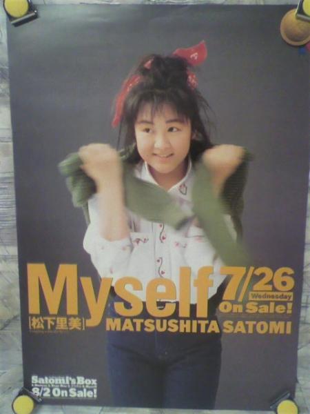 g4【ポスター/B-2】松下里美→松下サトミ/'89-Myself