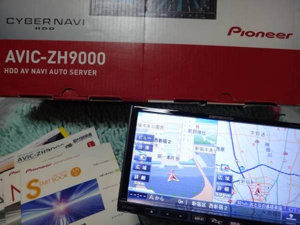 送料無料・美品!AVIC-ZH9000☆2010年第2版更新済み!ZH9990同等_箱付・ツインビュー&ねずみマーク表示状態