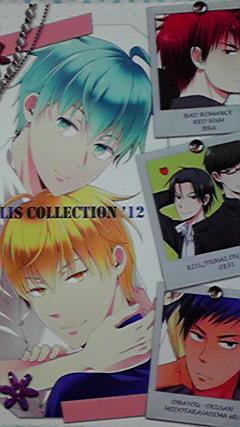 黒子のバスケ同人誌◆『NALIS COLLECTION'12』 黄瀬×黒子他 グッズの画像