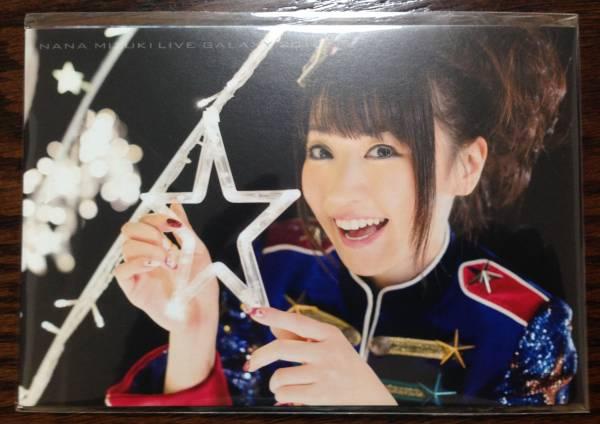 水樹奈々 LIVE GALAXY 2016 ポストカードC NANACA付