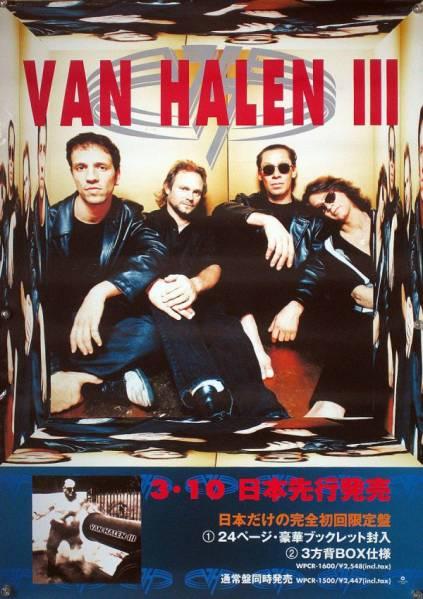 VAN HALEN ヴァン・ヘイレン B2ポスター (1X05015)