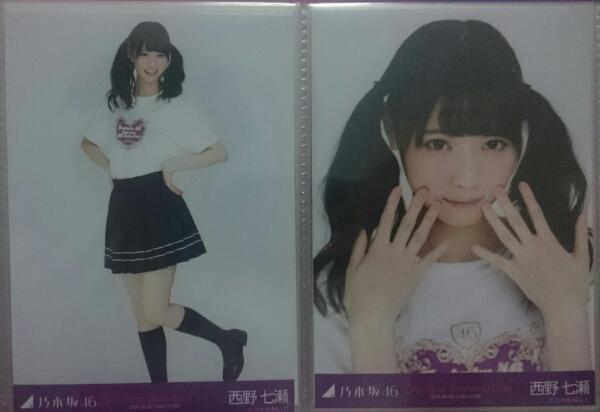 乃木坂46 生写真 3rd Year Birthday Live 西野七瀬 セミコンプ