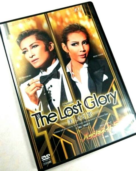 The Lost Glory DVD 柚希礼音 轟悠 星組 宝塚歌劇団