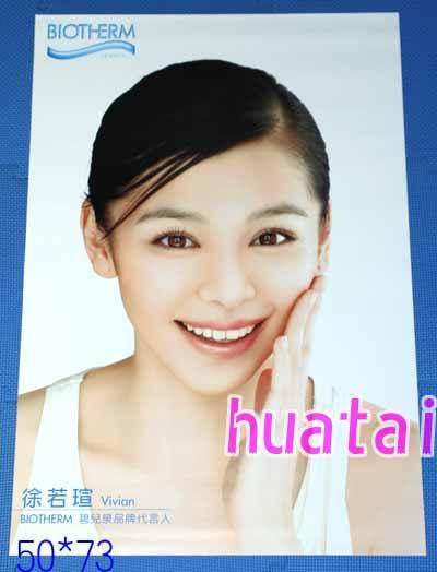 ◆レア◆ビビアン・スー VIVIAN HSU BIOTHERM 告知ポスター