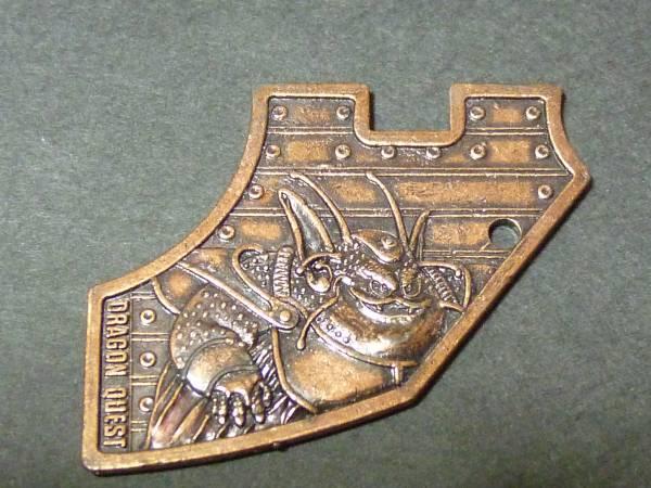 当時物 ドラゴンクエスト 勇者アベル伝説 金属製レリーフ B グッズの画像
