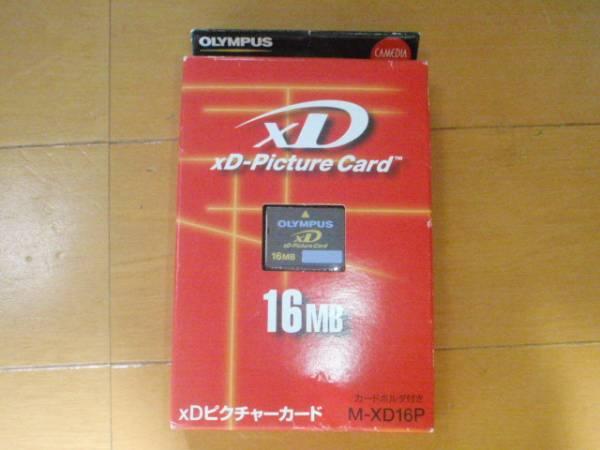 O001-011-XD16 xDピクチャカード 16MB(未使用)