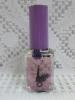 釘治療 - ナチュラルキューティクルオイル ボトルタイプ (ラベンダー)