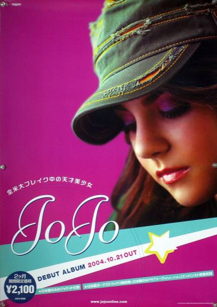 JoJo ジョジョ B2ポスター (1M10010)