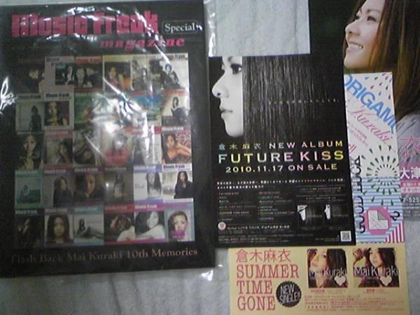 チラシ付!倉木麻衣music freak magazine Flash Back 10th 10周年フリーク 切手可