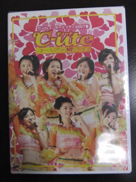 ★℃-ute★ゴールデン初デート♪超美品DVD 鈴木愛理 矢島舞美 ライブグッズの画像