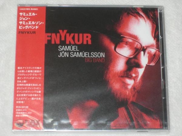 新品 CD サミュエル・ジョン・サミュエルソン FNYKUR SAMPLE盤_画像1