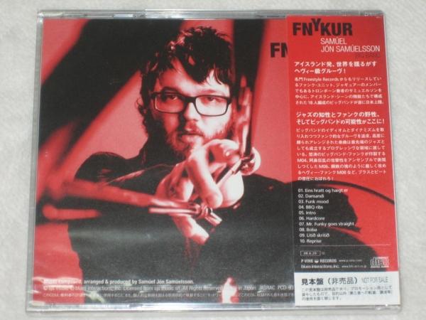新品 CD サミュエル・ジョン・サミュエルソン FNYKUR SAMPLE盤_画像2