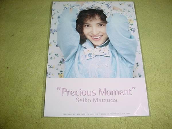 即決!松田聖子のポストカード