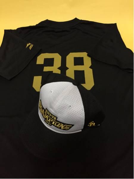 福岡ソフトバンクホークス 2015日本一祝勝会実使用Tシャツ・帽子 森唯斗選手 ビールかけ